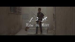ARTMASTA Feat. Sarra Nouioui ► 7low Ou Morr ✪ حلو و مر ✪ N-Joy Prod 4k