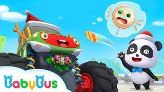 【聖誕節🎅】怪獸車愛吃糖果 | 怪獸車兒歌 | 交通工具童謠 | 消防車動畫 | 聖誕節卡通 | 寶寶巴士 | 奇奇