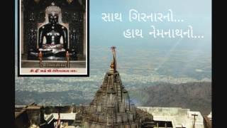 Mara shamna ma nem prabhu Jain song Neminath