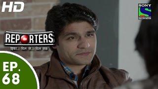Reporters - रिपोर्टर्स - Episode 68 - 21st July, 2015