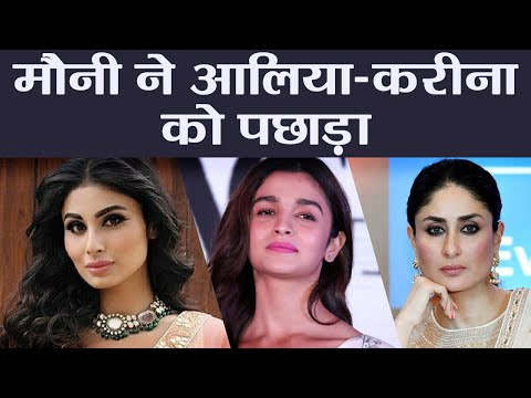 Xxx Mp4 Mouni Roy S Gold Beat Kareena Kapoor Khan Alia Bhatt Deepika Padukone Here How FilmiBeat 3gp Sex