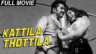 Kattila Thottila | Gemini Ganesan | P Bhanumathi | Tamil Full Movie | Old Classic Movies