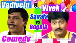 Middle Class Madhavan Tamil Movie Comedy Part 2 | Vadivelu | Vivek | Comedy Scenes | Prabhu | Visu