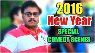 2016 New Year Special Comedy Scenes Vol 2 - Tollywood Rewind 2015