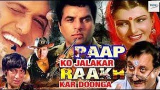 Paap Ko Jalakar Raakh Kar Doonga | Dharmendra, Govinda, Anita Raj  HD
