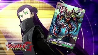 [Sub][Episode 40] Cardfight!! Vanguard G Stride Gate Official Animation