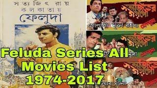 Feluda Series All Movies List (1974-2017) Record   bollyfun 2 you