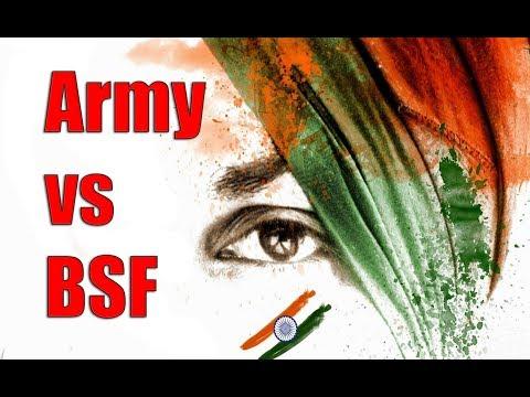 Indian Army vs BSF (Hindi)