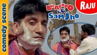 Raju Srivastav Comedy Scenes  | Bhavnao Ko Samjho | Indian Comedy