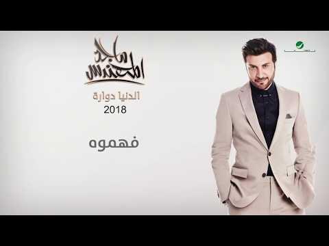 Xxx Mp4 Majid Al Muhandis Fahemooh ماجد المهندس فهموه 3gp Sex