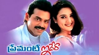 Nizam Babulu Full Video Song || Premante Idera || Venkatesh, Preity Zinta