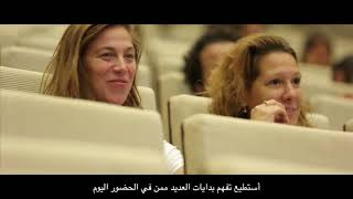 We had a memorable experience in our partnership with American Film Showcase and U.S. Embassy Cairo.