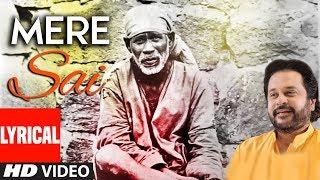 Mere Sai With Lyrics | Karthik |  Manoj Muntashir | T-Series