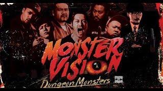 【フル】Dungeon Monsters「MONSTER VISION」(Yuto.com™ & kiwy Remix) #フリースタイルダンジョン