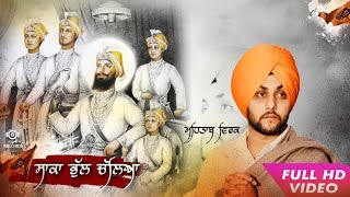 Saaka Bhul Chalya - Mehtab Virk || Urban Folk || Latest Punjabi Songs 2016 || Mp4 Records