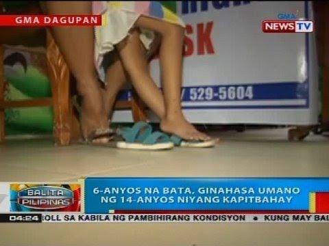 BP: 6-anyos na bata, ginahasa umano ng 14-anyos niyang kapitbahay
