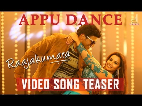 Download RAAJAKUMARA | APPU DANCE VIDEO TEASER | PUNEETH RAJKUMAR | HARIKRISHNA | SANTOSH | HOMBALE