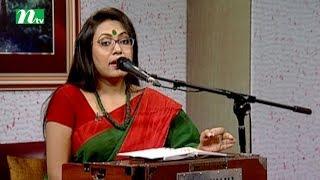 Aaj Sokaler Gaane   Episode 265   Musical Program