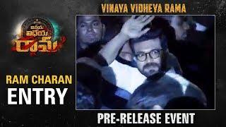 Mega Power Star Ram Charan Entry @ Vinaya Vidheya Rama Pre Release Event