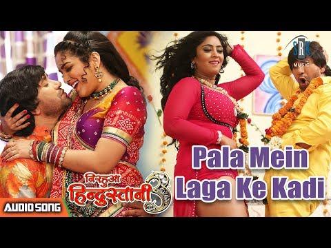 Xxx Mp4 Pala Mein Laga Ke Kadi Nirahua Aamrapali Dubey Shubhi Nirahua Hindustani 3 Bhojpuri Movie Song 3gp Sex
