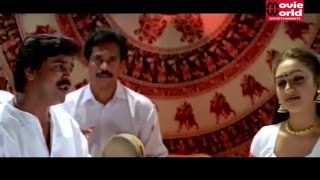 Malayalam Film Songs | Gaayathi Gaayathi ...... Udayapuram Sulthan Song | Malayalam Movie Songs