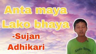 Sujan Adhakari part 1 / Anta Maya Lako Bhaya