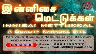 Unnai solli kutramillai | Karaoke | Tamil Karaoke Songs | Innisai Mettukkal
