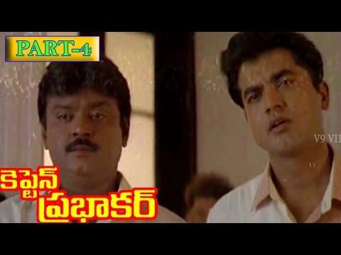 Xxx Mp4 Captain Prabhakar Telugu Movie Part 4 14 Vijayakanth Ramya Krishna V9 Videos 3gp Sex