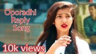 Oporadhi Reply Song Video Version Full HD Official 2018