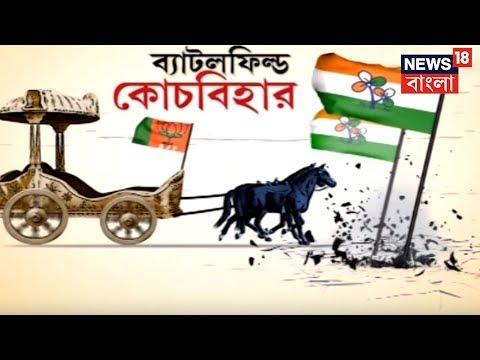 Xxx Mp4 Bengal Is Next On BJP S Radar Amit Shah To Kick Start Rath Yatra From Coochbehar 3gp Sex