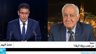 سوريا: من يلعب ورقة الرقة؟