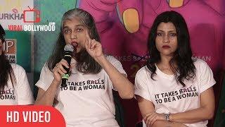 Ratna Pathak Full Speech   Lipstick Under My Burkha Official Trailer Launch