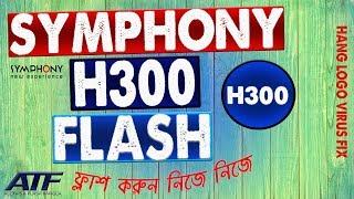 SYMPHONY H300 FLASH