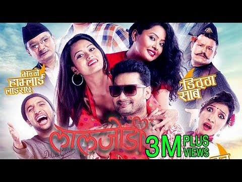 Xxx Mp4 LAAL JODEE New Nepali Comedy Full Movie 2018 Ft Buddhi Tamang Jyoti Kafle Rajani KC Aayushma 3gp Sex