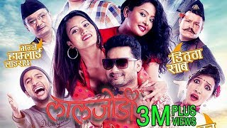 LAAL JODEE - New Nepali Comedy Full Movie 2018 Ft. Buddhi Tamang, Jyoti Kafle, Rajani KC, Aayushma