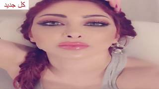 """الممثلة الأردنية الشهيرة بلقب """"إليسا الأردنية"""" ريم بشناق"""