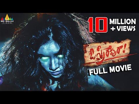 O Sthree Repu Raa Full Movie | Latest Telugu Full Movies | Ashish Gandhi, Diksha Panth