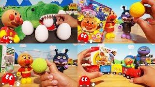 アンパンマン おもちゃアニメ たまごシリーズ まとめ&連続再生 Toy Kids トイキッズ animation