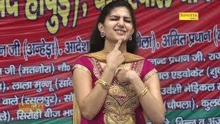 Sapna Dance | सपना ने की बड़ाई मोदी की | 1000. 500. काले धन का धमाल सपना का धमाल Letest Dance 2017