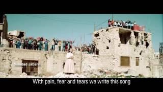 طفله سوريه كفيفه تغني أغنية دقة قلب بمشاركة أطفال لاجئين سوريين رساله للعالم
