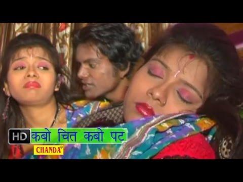 Xxx Mp4 Kabo Chit Kabo Pat कबो चित कबो पट Ranjeet Ratan Bhojpuri Hot Songs 3gp Sex