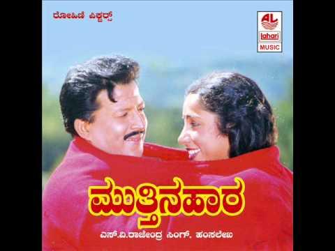 Kannada Hit Sonsg | Saaru Saaru Miltry Saaru Song | Mutthina Haara Kannada Movie