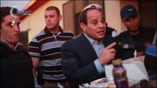 زيارة السيسى لكمين شرطة فى القاهرة