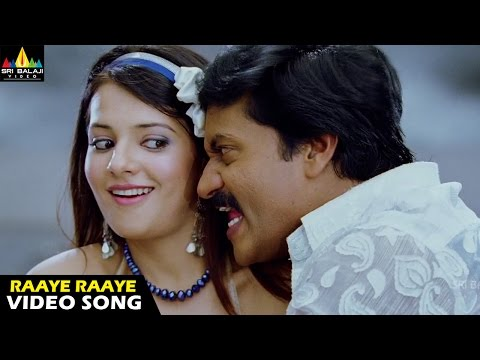 Xxx Mp4 Maryada Ramanna Songs Raaye Raaye Saloni Video Song Sunil Saloni Sri Balaji Video 3gp Sex