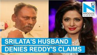 Sridevi Death: Sister Srilatha's Husband Refutes Claims of Venugopal Reddy | NYOOOZ TV