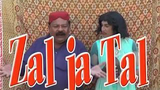 Zal kary thi tal {Zulfi Shah}
