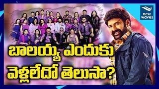 Reason Behind Balakrishna to Skip 1980s South Indian Actors Reunion Party   New Waves