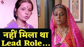 70+ फिल्में करने के बाद भी Rita Bhaduri को नहीं मिला था Lead Role, जानें अनसुने किस्से