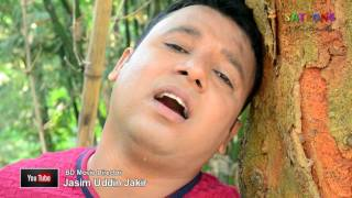 Jonom Dukhi Ma (জনম দুঃখী মা) । Bangla Full Song HD। Official Music Video-2017। Singer- Robin Khan