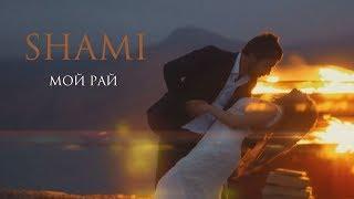 Shami -